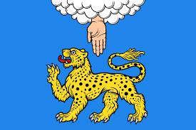 skobars wikipedia