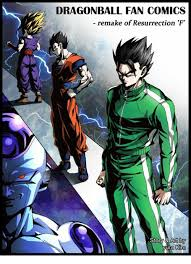 dragon ball fan manga dragonball fan comics remake of resurrection f story art by yura