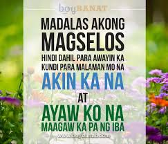 Wedding Quotes Tagalog Tagalog Cute Quotes And Pinoy Cute Sayings Boy Banat
