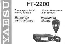 yaesu ft2200 instruction manual on cd in pdf mauritron for sale
