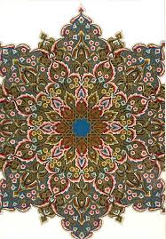 design for central ornament of a ceiling style arabian by