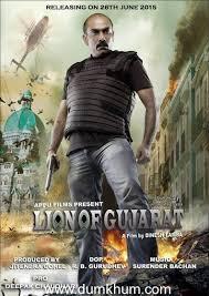 film hindi lion hindi film lion of gujarat releases on 26th june 2015 dumkhum