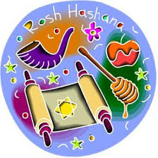 about rosh hashanah rosh hashanah schools are closed mckinley school pta