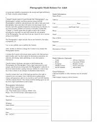 model release form template free amazing model release form pictures resume sles writing