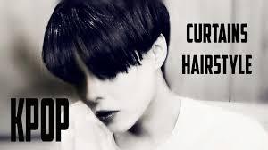 Hair Curtains Kpop
