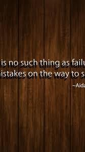 quotes success woodgrain wallpaper 27130