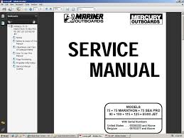 where to find a 2006 optimax 200 service manual the hull truth
