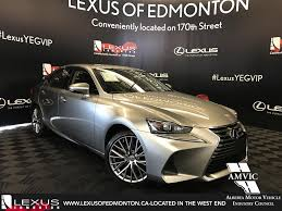 used lexus nx for sale canada executive demo cars pre owned lexus sales near lloydminster ab