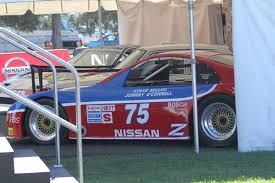 nissan maxima race car steve millen wikipedia