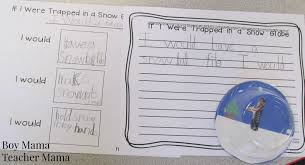 snowman writing paper printable teacher mama free trapped in a snow globe writing printable boy boy mama teacher mama free trapped in a snow globe