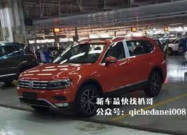 seat ateca vs tiguan 2017 vw tiguan long wheelbase with 7 seats uncovered will come to usa