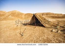 desert tent tent in desert stock images royalty free images vectors