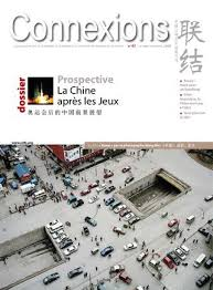 quel 騅ier choisir pour cuisine connexions 47 by chamber of commerce and industry in china