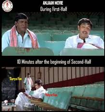 Facebook Troll Meme - anjaan funny troll memes for facebook funny indian pictures