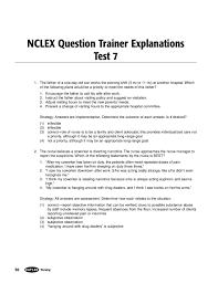kaplan nursing pinterest kaplan nclex sle exam 7 by think rn via slideshare nursing