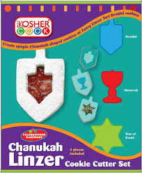 purim cookie cutters hanukkah gifts hanukkah shapes cookie cutter set