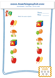 Free Printable Worksheets For Preschool Teachers Manual Free Printable Worksheets Worksheetfun Free Printable Free