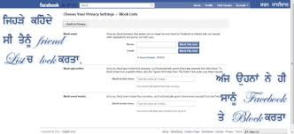 block facebook invites sharan dhaliwal pictures images page 51