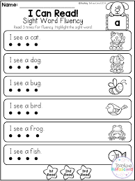 best 25 pre k sight words ideas on pinterest sight word