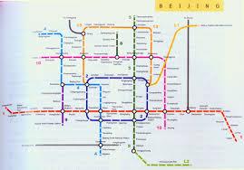 Beijing Metro Map by Beijing Subway Map Map Of Beijing China Beijing Travel Map