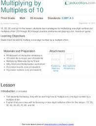 multiplying by multiples of 10 lesson plan education com