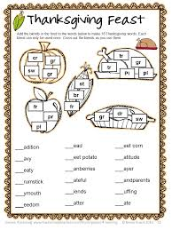 printable thanksgiving word search happy entrancing