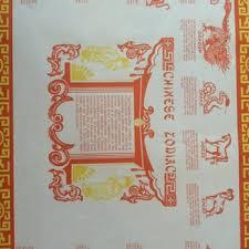 zodiac placemat canton 14 photos 34 reviews 4038 ludlam rd