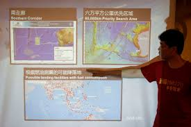 Prediction Cell Pings Fariq Abdul Hamid Tracking By by Battery In Mh370 Black Box Locator Expired More Than Year Before