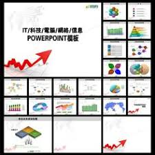 china wind ppt background ink ppt templates ppt background image