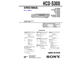 sony dav s300 hcd s300 service manual free download