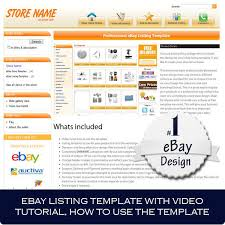 ebay store and listing template design auctiva inkfrog video