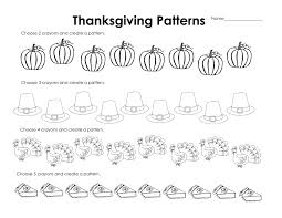thanksgiving math worksheets for 2nd grade subtraction free