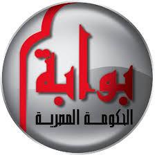 نتيجة تنسيق المرحلة الثانية 2013 في مصر علمى وادبى
