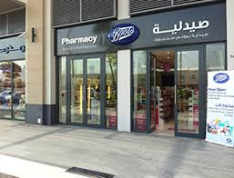 shop boots pharmacy boots pharmacy citywalk
