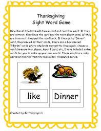thanksgiving sight word card school ideas