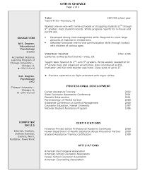 Foreign Language Teacher Resume Resume Format Computer Skills