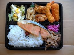 cuisine bento bentō wikipédia bento box bento box bento and food