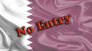 Picture Of Qatar Flag No Entry Massage On Waving Qatar Flag Stock Photo Picture And