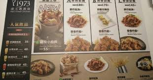 駑ission tv cuisine 繼光香香雞 草衙道店 again 劉鳳蝶ㄉ部落格 隨意窩xuite日誌