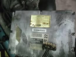 toyota 2jz gte motor con cableado y ecu de supra manual