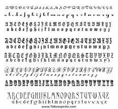 name tribal generator 1