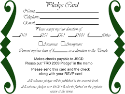 Pledge Sheets For Fundraising Template by Jsgd 2009 Fundraising Dinner
