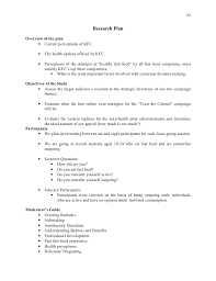 Target Cashier Job Description For Resume by Kfc Research Analysis