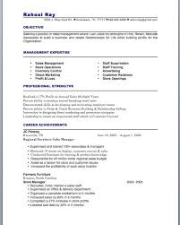 Resume Format For Job In Word by 10 Retail Resume Template Free Word Excel Pdf
