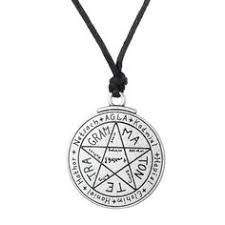 Masonic Home Decor Masonic Freemasonry Square And Compass All Seeing Eye Lapel Pin