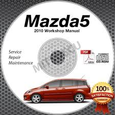 2010 mazda5 service manual cd rom workshop repair 2 3l mazda 5 new