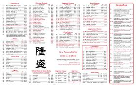 New China Buffet Coupons by New Golden Buffet