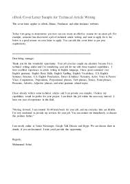 cover letter articles awesome cover letter for freelance job 48