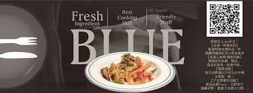 plat cuisin駸 藍盤子blue plate home taipei menu prices