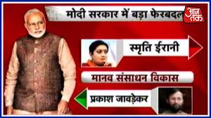 Modi Cabinet List Narendra Modi Cabinet Reshuffle Full List Youtube